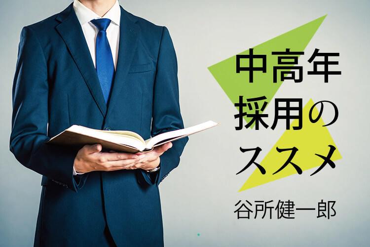 - 転職ならDODA(デューダ doda 2ページ|転職・求人情報-