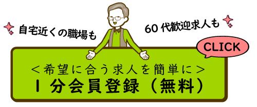 人 マンション 資格 管理